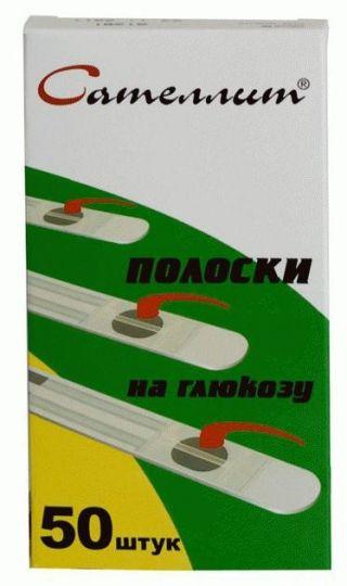 """ТЕСТ-ПОЛОСКИ К ГЛЮКОМЕТРУ """"САТЕЛЛИТ"""" (ЭКСПРЕСС-ИЗМЕРИТЕЛЮ) №50"""