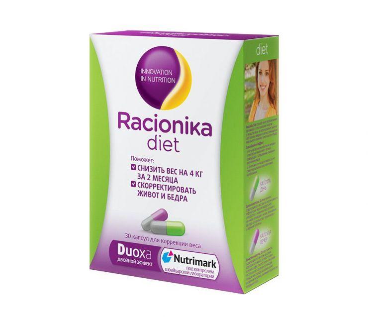 Racionika Diet капсулы с формулой Duoxa