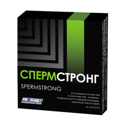 СпермСтронг №30 (30 капсул в упаковке)