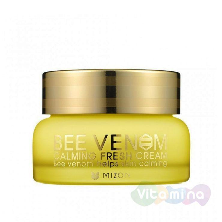 Успокаивающий крем с пчелиным ядом - Bee Venom Calming Fresh Cream