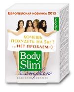 Body Slim Complex (Боди Слим Комплекс N60 капс)