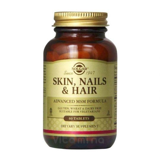Витамины для Кожи, Волос и Ногтей таб. №60