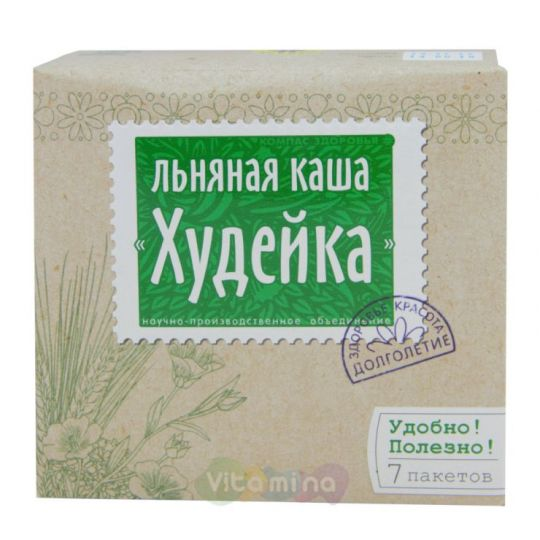 Каша льняная «Худейка», 7 пакетов